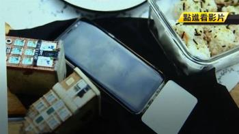 騙很大!手機投影機超便利 民眾下訂收到充電器