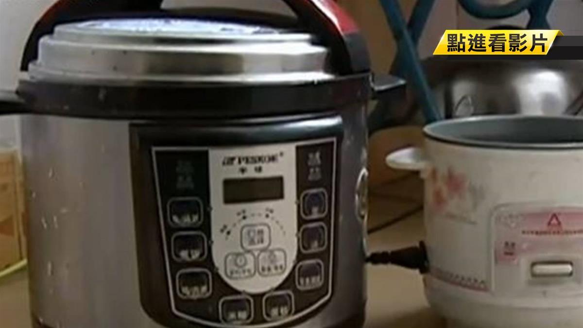 壓力鍋煮粥爆炸 廣東女子遭燙水毀容
