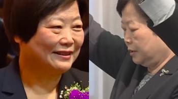「小英」表姊有工作了!林美珠悄悄接任台灣金聯董座