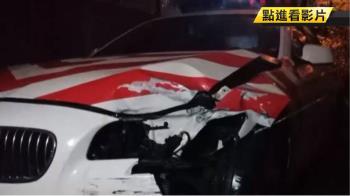 台灣首例!特斯拉「自動駕駛」國道衝撞警車