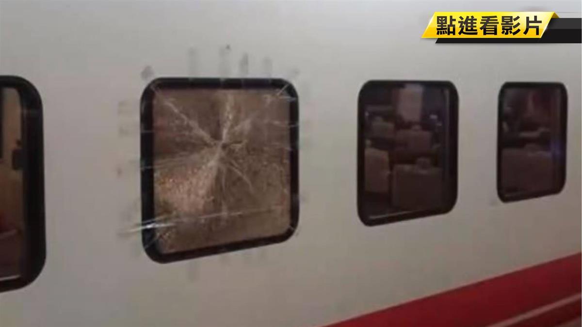 驚!普悠瑪號車窗破裂 乘客上車前憂行車安全