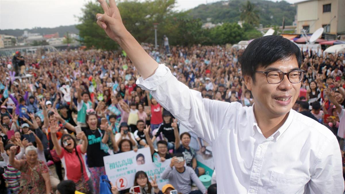 傳參選民進黨主席 陳其邁:若決定會說明