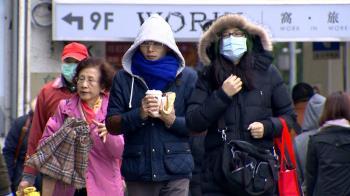 還會更冷!入冬首波冷氣團恐來襲 體感溫度剩12度
