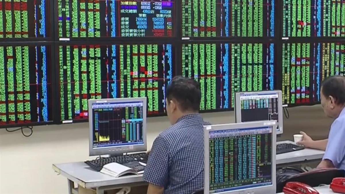 美股開高 歐洲央行調降成長預測