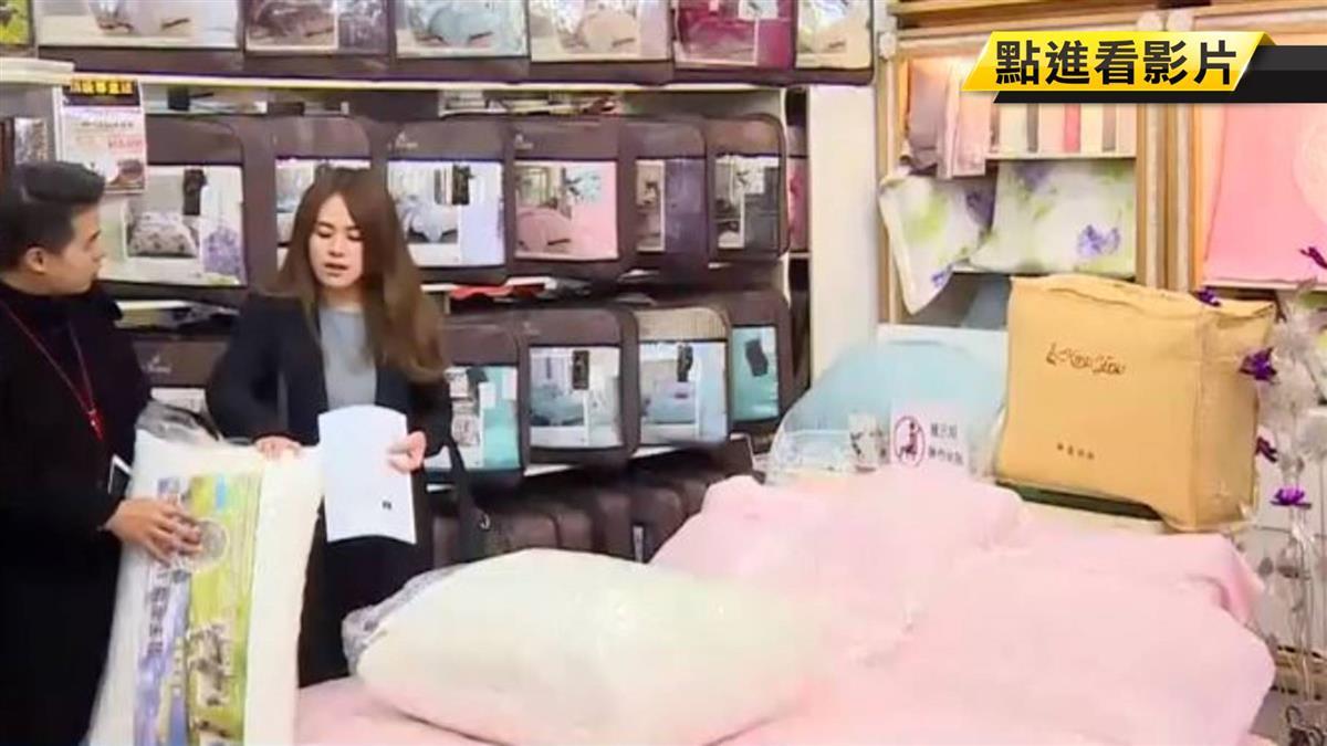 羊毛枕頭只要100元!冷氣團來襲  寢具業開倉大促銷