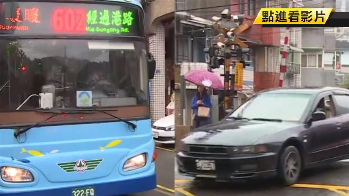 超驚險!小黃卡平交道 公車司機暖抬柵欄救援