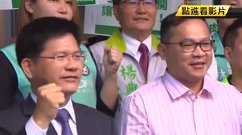 台中立委補選之爭 民進黨王義川登記參選