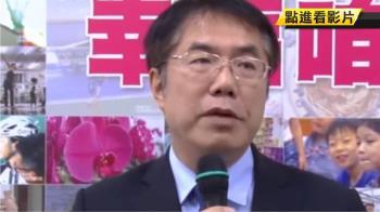 黃偉哲公布部分小內閣名單 半數首長會留任