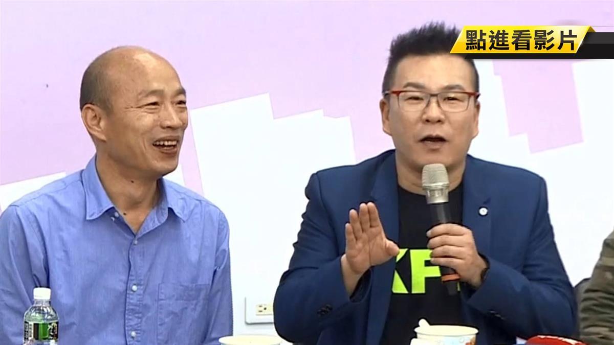 兌現承諾!韓國瑜、沈玉琳聯手送500份肉燥飯