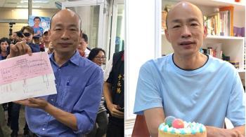 61歲韓國瑜臉上「4顆痣」曝一生!命理師:有生死關卡