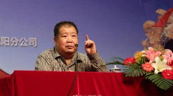 快訊/帝王作家「二月河」心臟衰竭病逝 享壽73歲