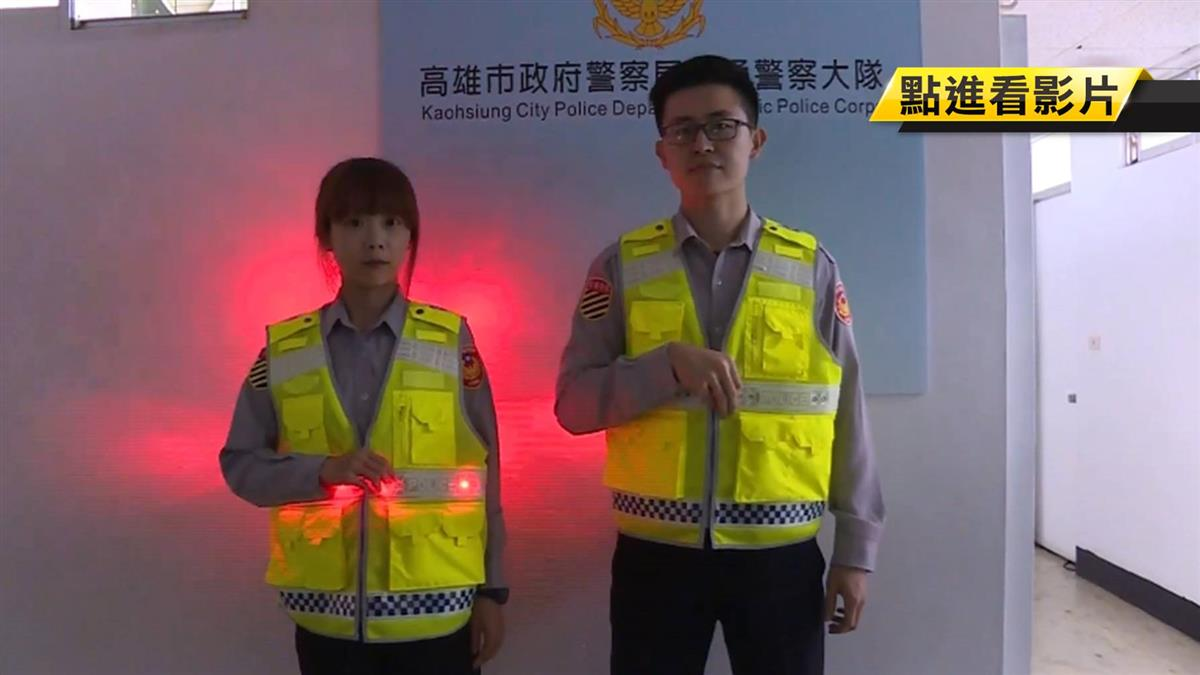 韓就職當天 警穿新式LED反光背心更顯眼