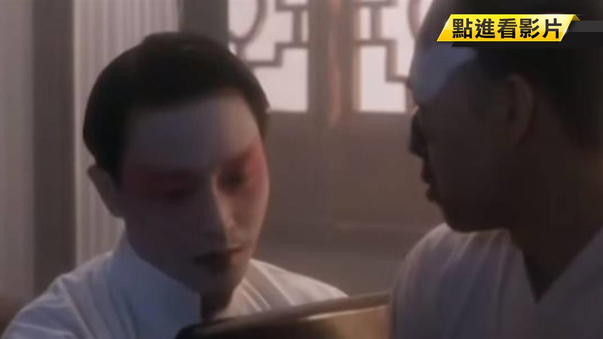 霸王別姬重返大螢幕 張國榮秘密花絮首曝光