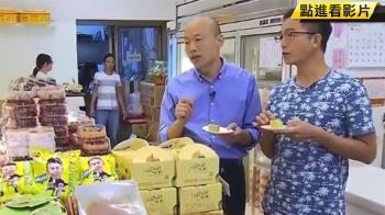 香蕉蛋糕韓國瑜吃過後暴紅 卻苦到其他店家