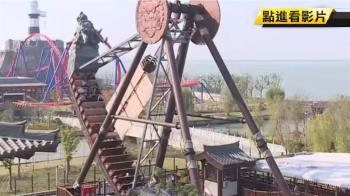 陸版環球影城!首座華語電影遊樂園吸睛