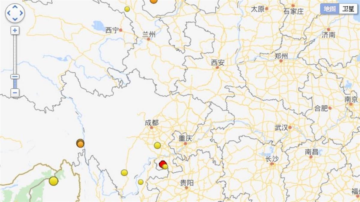 四川宜賓地震規模5.7  2傷