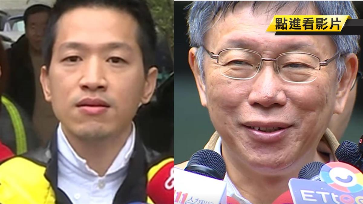 何志偉再為「髒髒包」致歉 柯P:有需要都會道歉