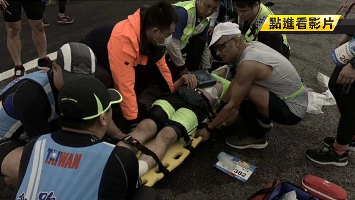 54歲警路跑倒地腦缺氧 熱心民眾CPR急救