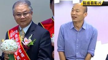 迪士尼進高雄?韓國瑜會面國際開發董事
