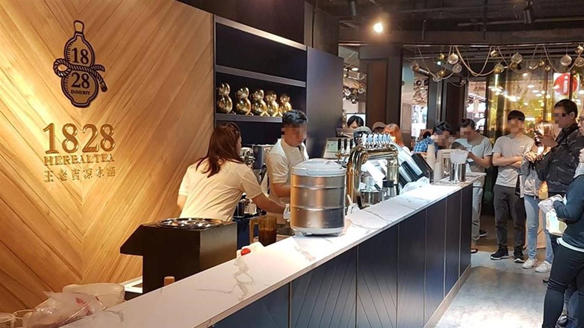 王老吉茶館延發2個月薪!北市勞動局開罰