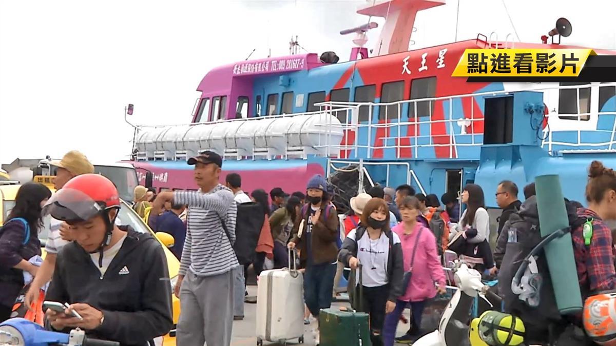 綠島居民凍未條!停泊費漲3倍 綠島客輪將取消居民優惠
