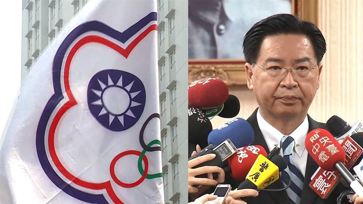 避用中華台北!外長:參與國際「中華民國」為主