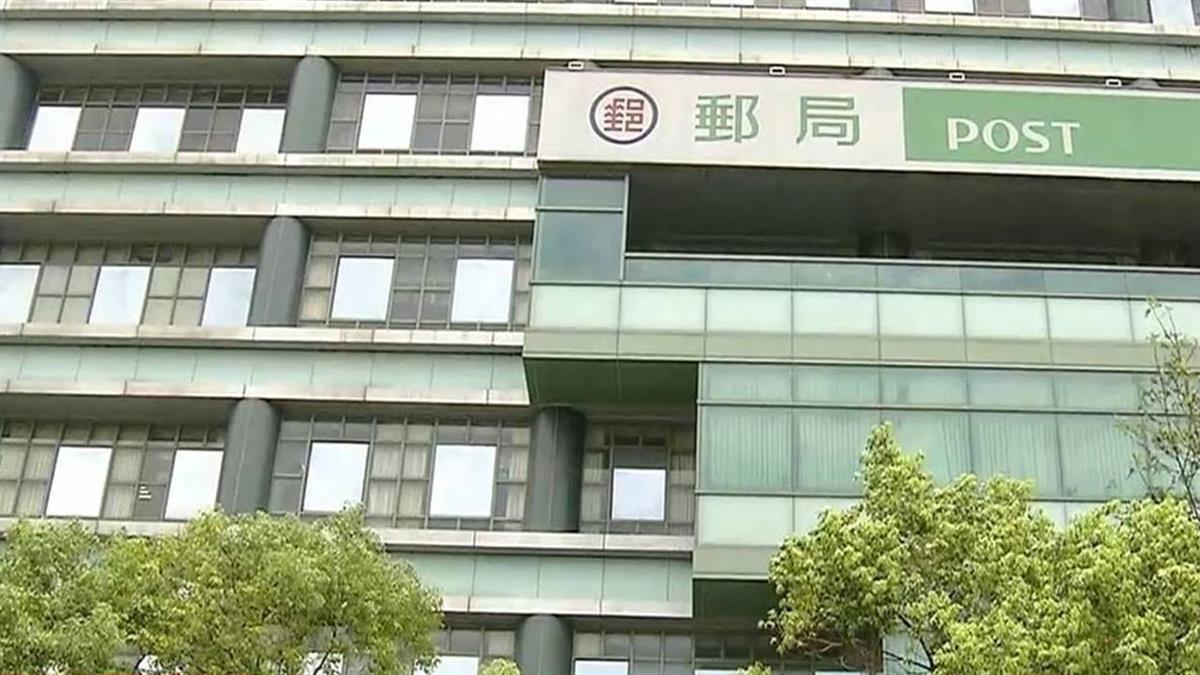 中華郵政108年將招千餘人 月薪31K至45k