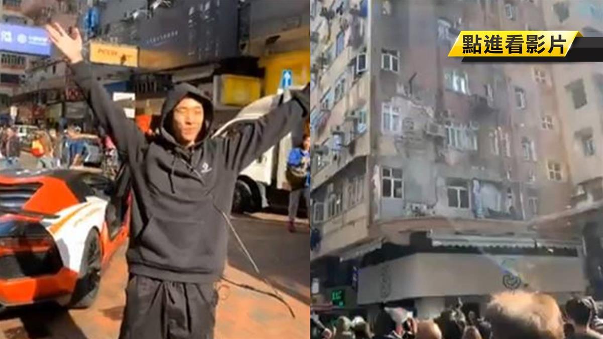 香港深水埗灑錢事件 網紅「幣少爺」遭逮