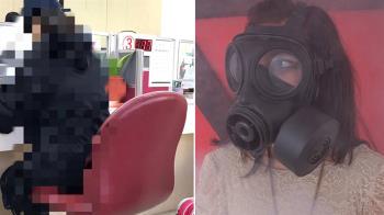 銀行遇大媽抬屁「噗」一聲!網笑瘋:防毒面具快戴上