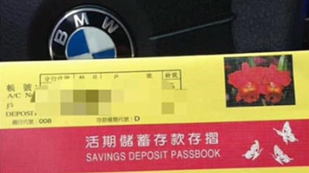 BMW富二代突加IG好友…追討2年前禮物錢:2萬麻煩了