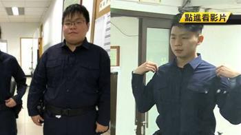 警察新制服「太合身」肚子藏不住…福態波麗士秒變保全