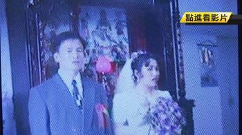 收藏懷舊挖到寶!急尋找22年前婚禮「卡帶」影中人