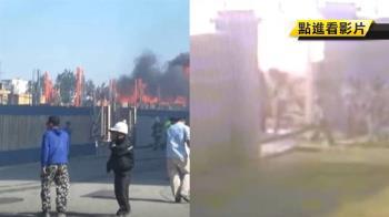 工人去吃飯!工地大火無人管 對街幼園急撤198童