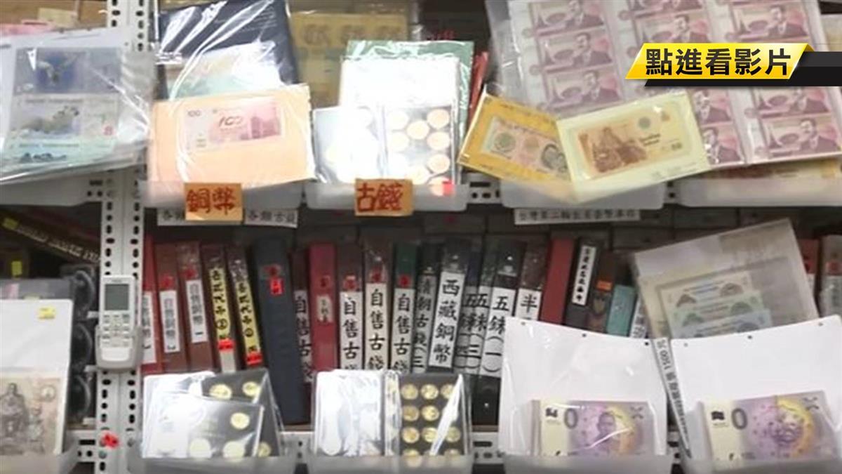 偷走16萬外鈔冊 「去同家店鋪銷贓」反遭逮