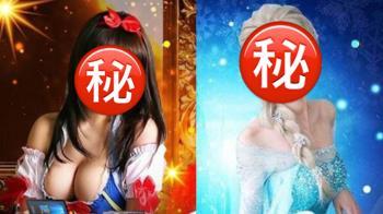 高雄真的有迪士妮了!韓國瑜沒跳票「白雪公主超漂亮」