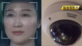 【獨家】天網入侵?火鍋店有60台監視器 恐資安危機