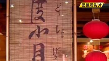 度小月「一人麵店」 百年歷史成就家族企業