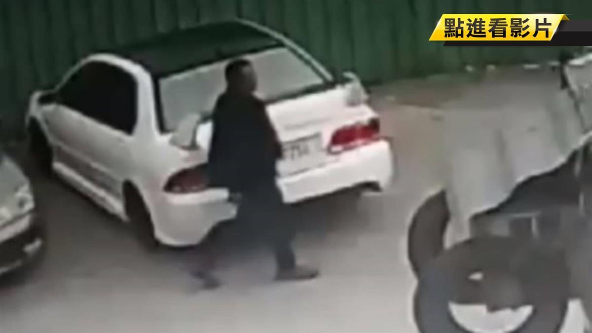 【獨家】膽子真大!光天化日行竊二手車行 一日連偷3車