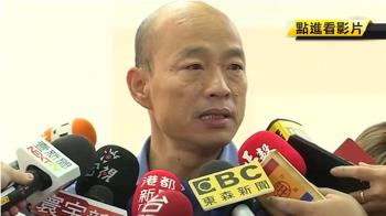 全力拚經濟 韓國瑜就任後將辭市黨部主委