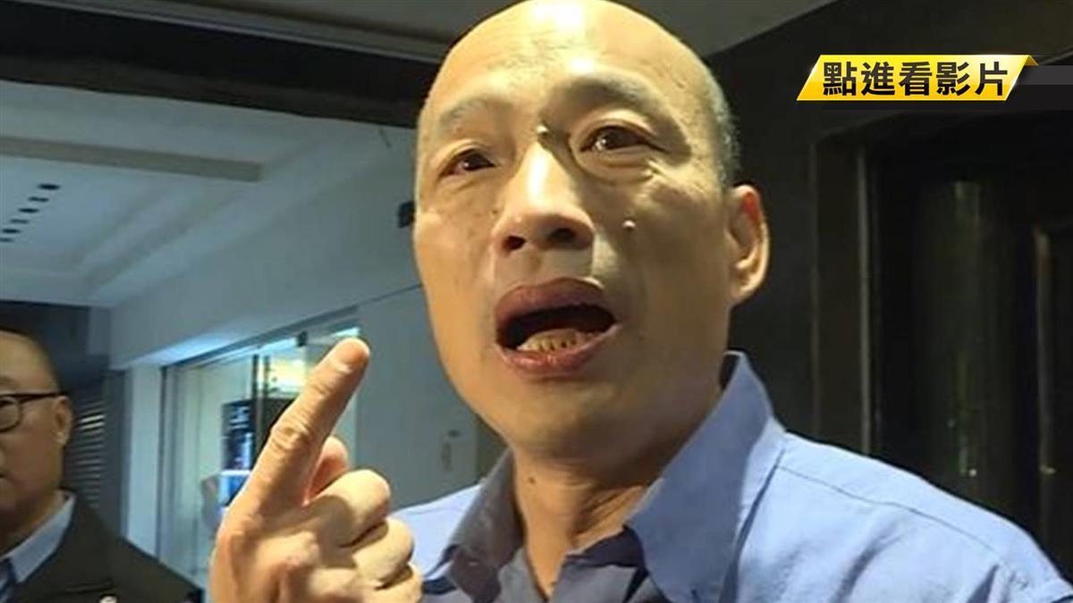 好忙!韓國瑜義民廟拜拜後直奔餐廳和企業家會面