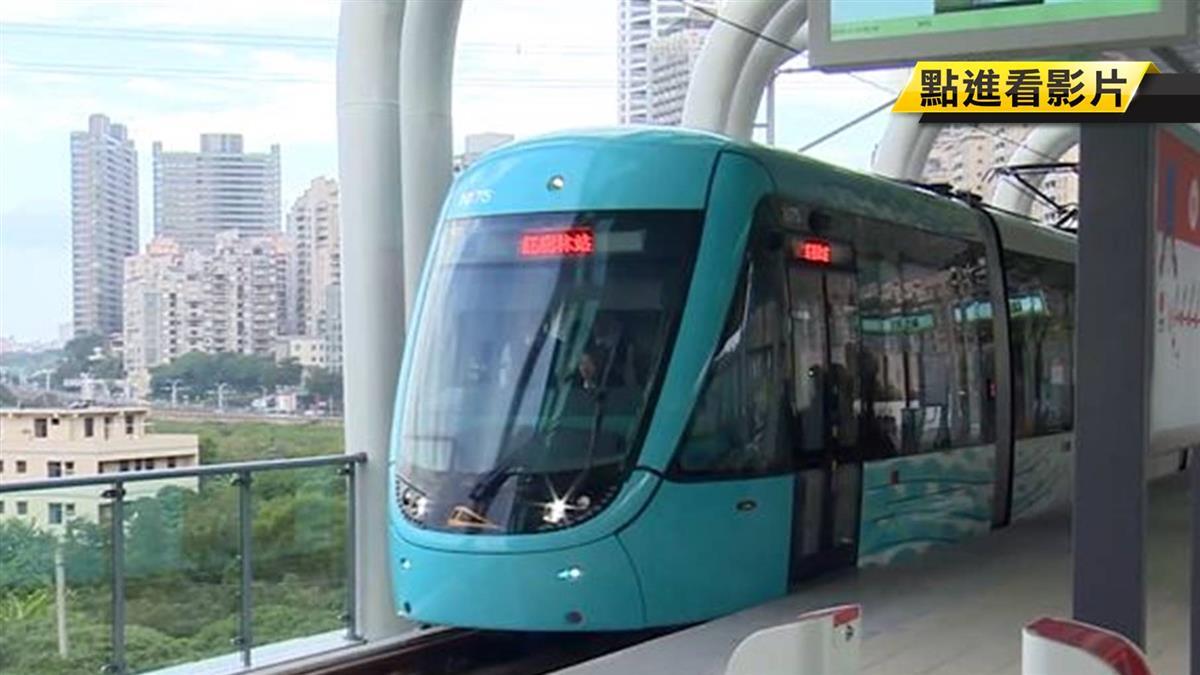 淡海輕軌綠山線23日通車! 24日起免費試乘