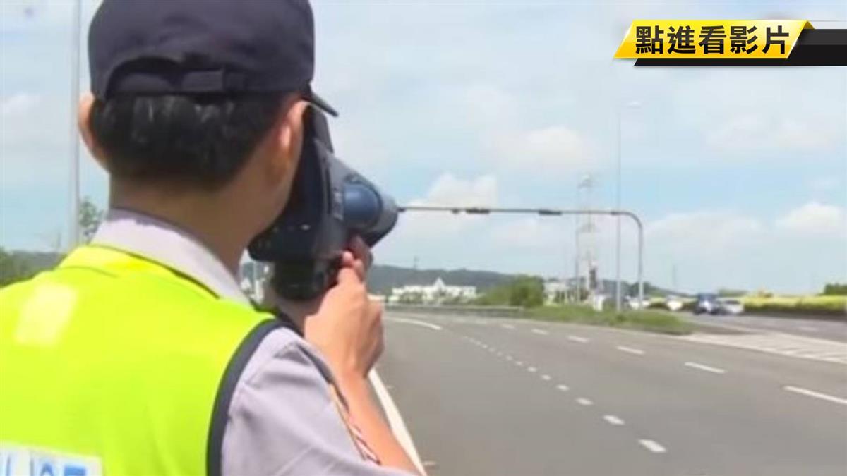 國道飆速194公里遭罰 醫生稱趕急診上班遭判敗訴