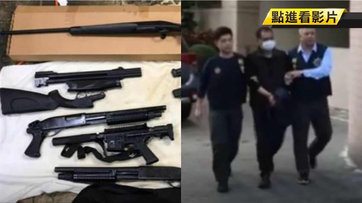 兵工廠藏民宅地下室 查獲大量改造槍、子彈