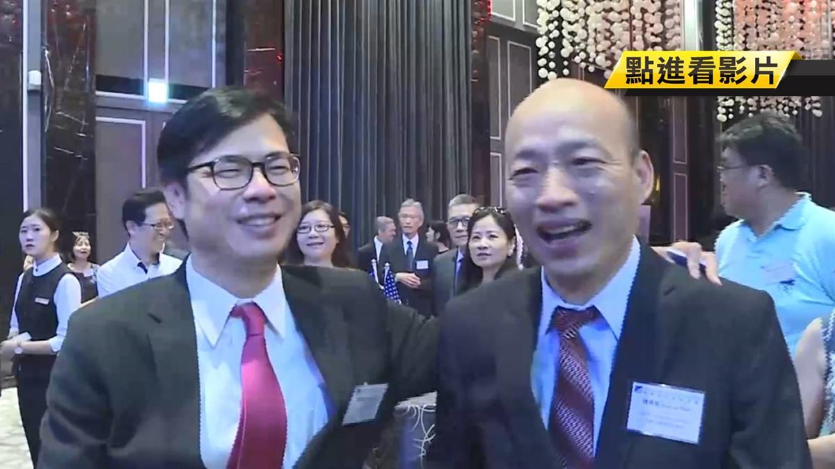 韓國瑜就職穿西裝 農曆年辦二次跨年