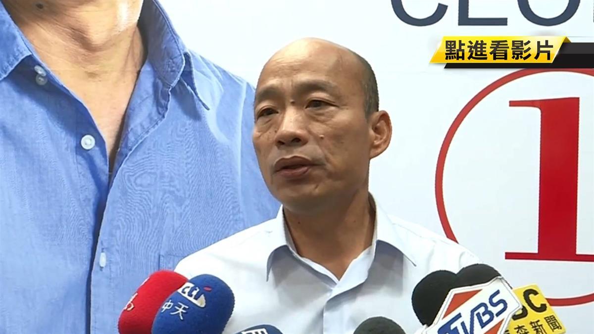 韓小內閣曝光 選戰大將潘恆旭出任觀光局長
