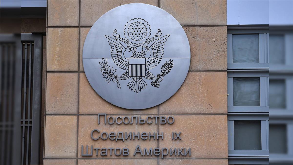 美國制裁俄軍情局15人  酸民農場關係人也入列