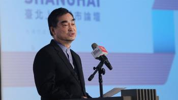 雙城論壇續辦 鄧家基:藍綠白有共識擴大交流