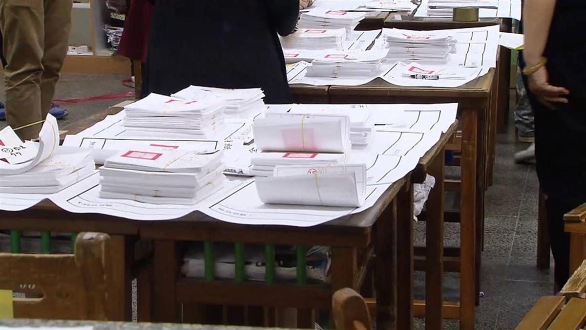 2020總統立委選舉 中選會:分開要多花6億元