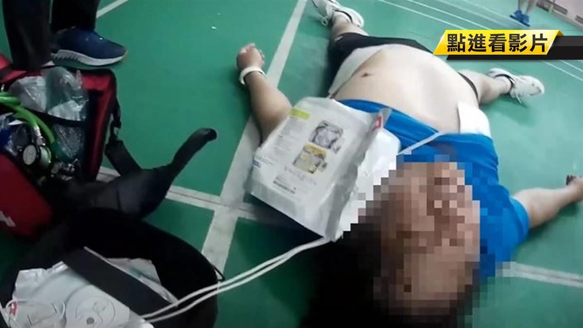 男打羽球昏倒沒心跳…消防員「電話」教學CPR即刻救援