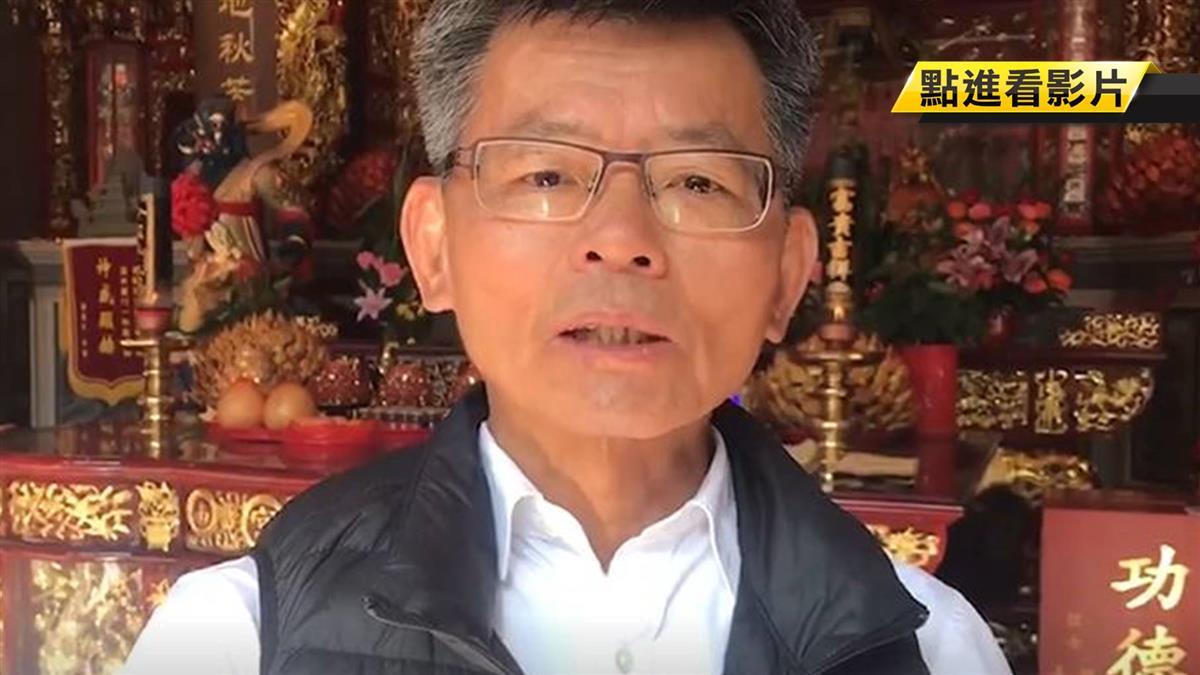楊秋興不入韓內閣 婉拒高捷、高銀董事長安排